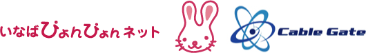 logo-inabapyonpyonnet-cablegate