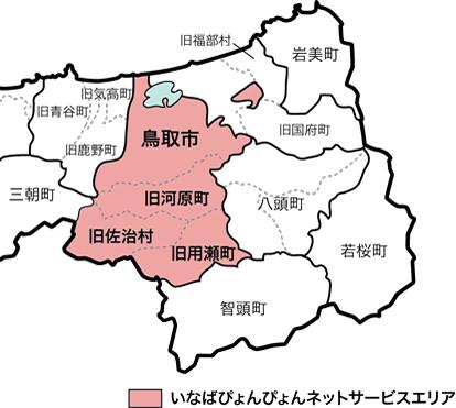 img-service-area-01
